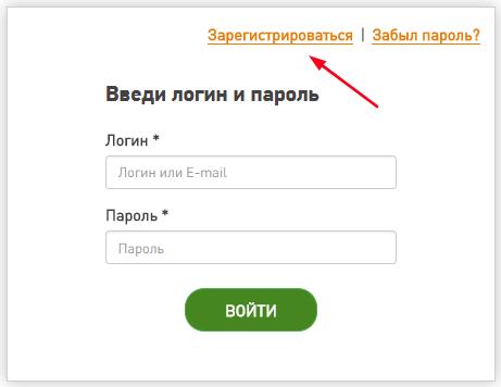 кнопка регистрации карты в личном кабинете бургер кинг