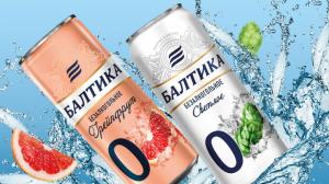 Балтика Безалкогольное в Бургер Кинг